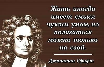 защита российских банкнот