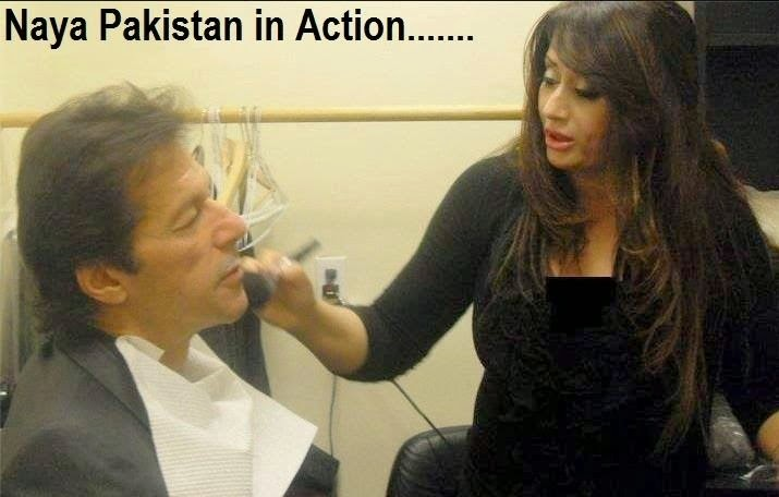 Funny Imran Khan Pti