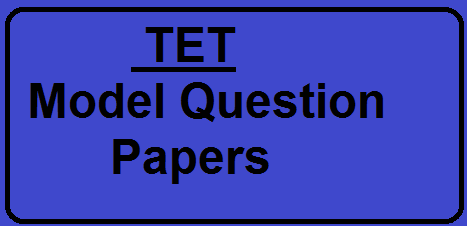 TET Model Question Papers| TET Paper I Model Question Papers|Paper II Maths ,Science, Social Question Papers| Social Key http://www.paatashaala.in/2016/03/tet-model-question-papers-paper-I-Paper-II-Maths-science-social-key.html