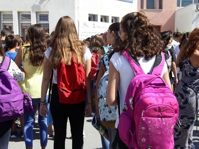 Washington Post: Πού πήγαν τα παιδιά στην Ελλάδα; Η κρίση έφερε υπογεννητικότητα