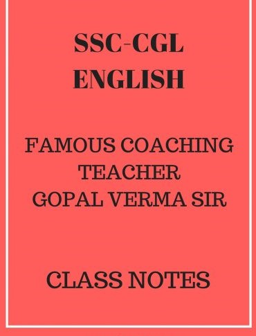[Latest] English Prudence Notes by Gopal Verma: Download PDF