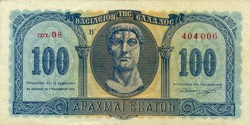 https://4.bp.blogspot.com/-doReYdYErR8/UJjuzwNqYCI/AAAAAAAAKdc/rLIjTXH3PTg/s640/GreeceP324b-100Drachmai-1953-donatedfvt_f.jpg