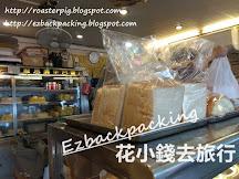 長洲本地人的特色美食:長洲懷舊餅店