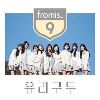 fromis_9 - 유리구두 (Glass Shoes).mp3 | igeokpop.blogspot.com