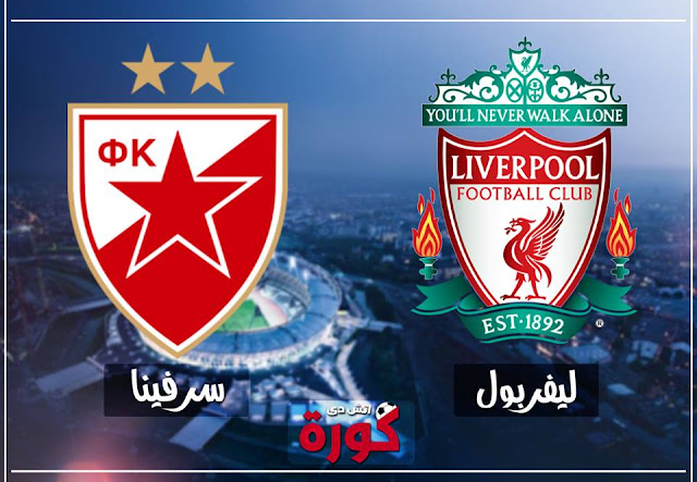 liverpool vs red star