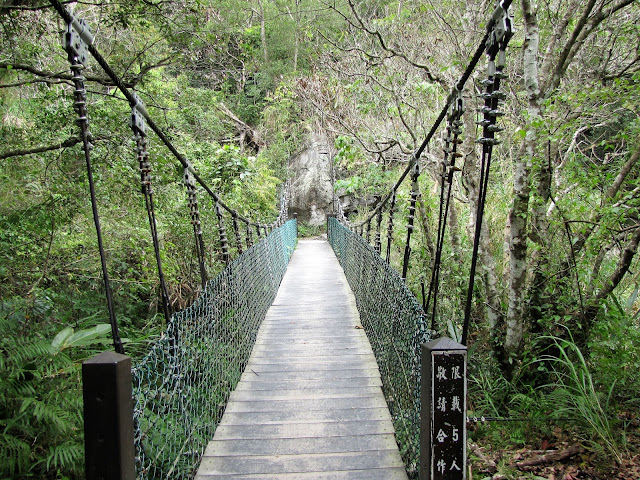 suspension bridge lushui trail taroko gorge taiwan