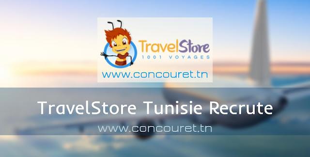 شركة TravelStore تنتدب
