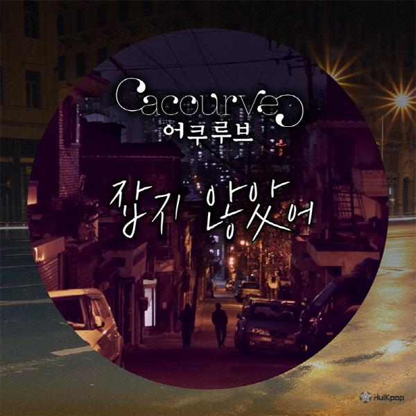 [Single] ACOURVE – 잡지 않았어