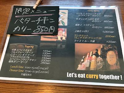 spice curry & dining Cumin's スパイスカレー&ダイニング クミンズ