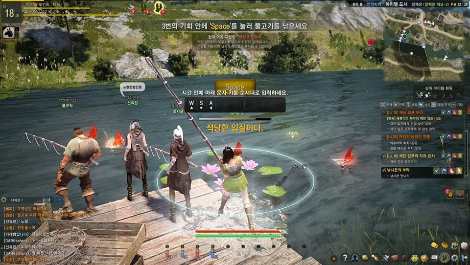 Гайд по рыбалке BDO