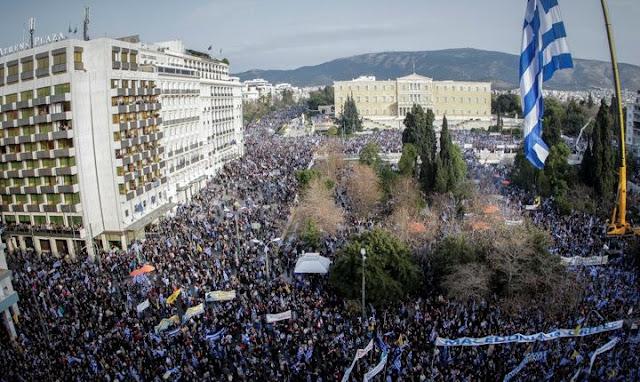 Οι Παμμακεδονικές Ενώσεις Προειδοποιούν Την Κυβέρνηση! «Καλή Η Φαρσοκωμωδία Του Τόσκα, Αλλά Αυτό Ήταν Μόνο Η Αρχή!»