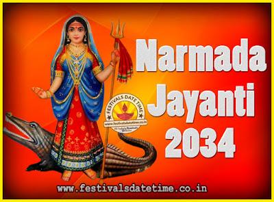 2034 Narmada Jayanti Puja Date & Time, 2034 Narmada Jayanti Calendar
