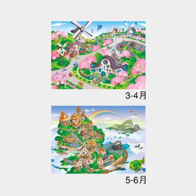 カレンダーイラスト、山崎たかし、イラストレーター、キャラクターイラスト、イラスト制作、イラストレーター 検索、メルヘンイラスト、風景イラスト