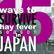 3 Things for Spring | Surviving in Japan: (without much Japanese)