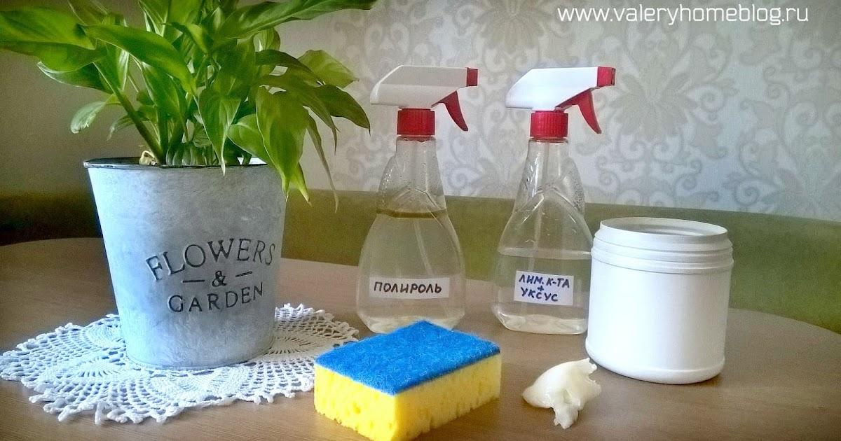 Натуральные средства для уборки дома своими руками