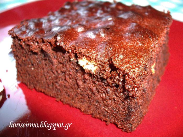 brownies σοκολάτας στο πιάτο
