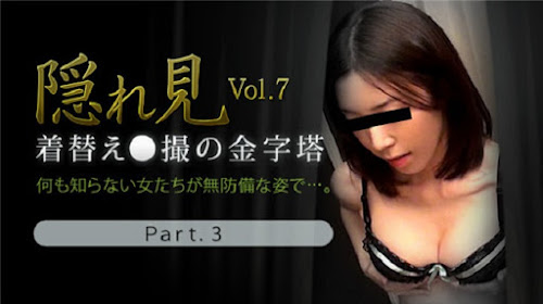 XXX-AV_24049_cover