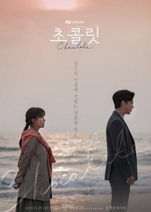 Chocolate 2019 K-drama, Plot, synopsis, Cast