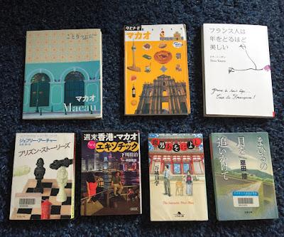 2016-10-07 | 今週借りた本