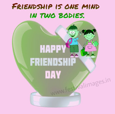 for best friendship day sms