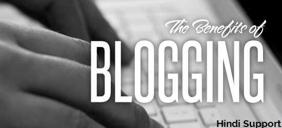 importance of blog in education