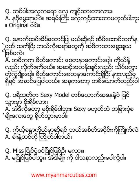 Nang Mwe San