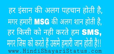 miss-you-shayari-hindi-status