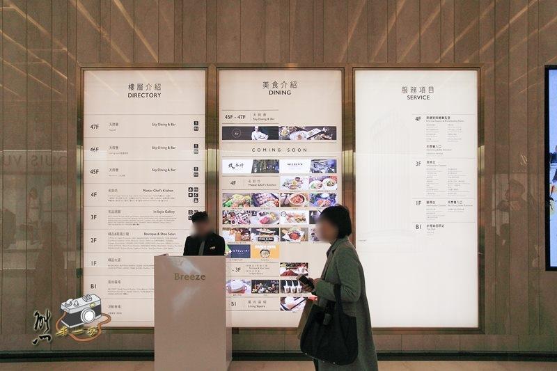 牧島燒肉專門店 台北微風信義百貨美食餐廳 捷運市政府站美食餐廳