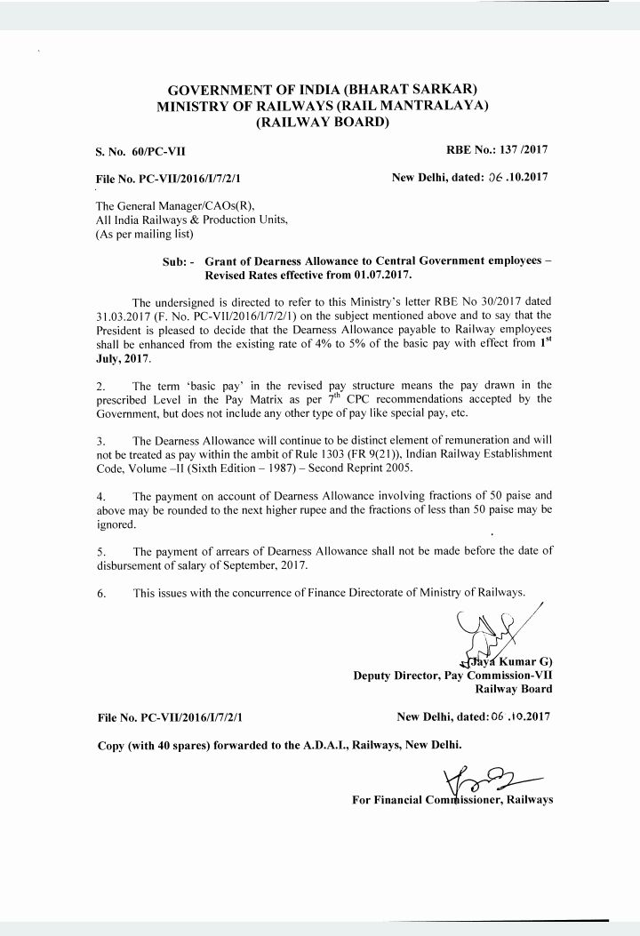railway circulars & orders rbe 137 2017 grant of dearness  ?page_id=2 #15