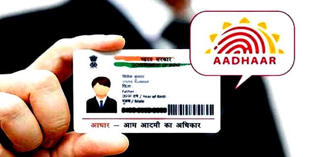 aadhar card,aadhaar update,aadhaar card,aadhar card update,aadhaar,aadhar card update kaise kare,how to update aadhar card online,adhar card,aadhar card kaise download kare,aadhar card correction online,how to download aadhar card,update,aadhaar card update,aadhar card download,aadhar card online,aadhaar card new update,aadhar card download 2019,uidai.gov.in aadhaar card download,aadhar card correction