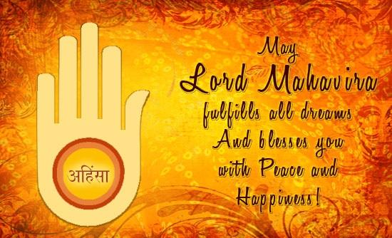 Mahaveer Jayanti Images Download in Hd