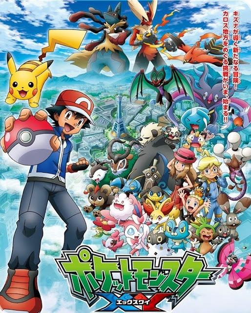 神奇寶貝 Pokemon X/Y