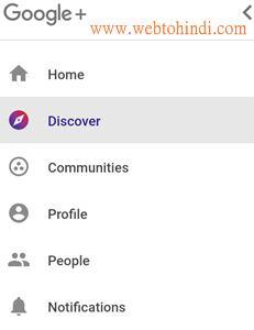 google plus social service
