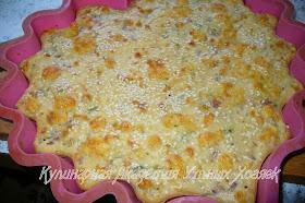 готовый пирог с ветчиной и сыром в форме