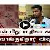 TAMIL NEWS - Vishal revenge  - Radhika..