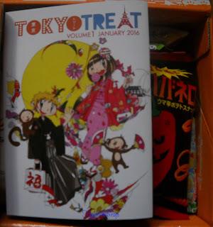 tokyo_treat_japanese_snacks
