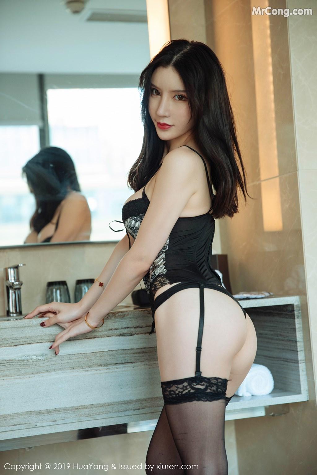 Image HuaYang-2019-04-03-Vol.127-Zhou-Yuxi-Sandy-MrCong.com-032 in post HuaYang 2019-04-03 Vol.127: Zhou Yuxi (周于希Sandy) (43 ảnh)
