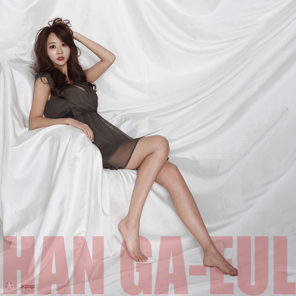 [Single] Han Ga Eul – 사랑, 무서운거야