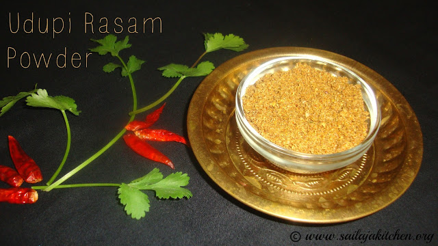images of Udupi Rasam Powder Recipe / Saarina Pudi Recipe / Rasam Powder Udupi Style