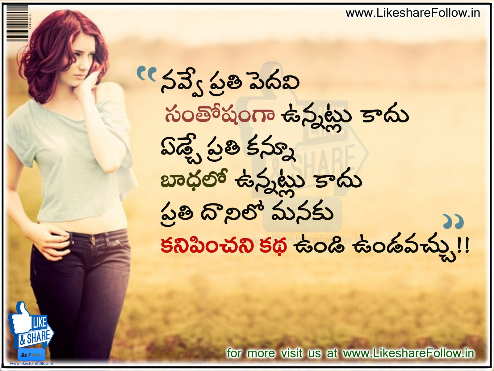 Latest Good Night Quotes Wishes In Telugu Like Share Follow