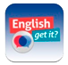 App per a iOS. Eina de suport per practicar anglès.
