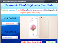 Software Tool Huawei Dan Xiaomi QLoader Test Point Free Download
