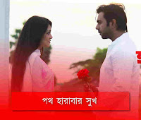 poth-harabar-sukh-mp3-song,poth-harabar-sukh-lyrics-by-nirjo-habib,poth-harabar-sukh-lyrics-in-bangla,poth-harabar-sukh-by-nirjo-habib-lyrics