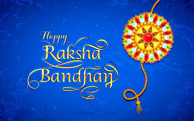 {Happy} Raksha bandhan 2016 Wishes Quotes Message In Hindi, Punjabi, Gujarati, Tamil, Telugu, Malyalam Languages