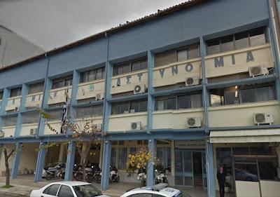 Σημαντική επιτυχία της Υποδιεύθυνσης Ασφάλειας Ηγουμενίτσας