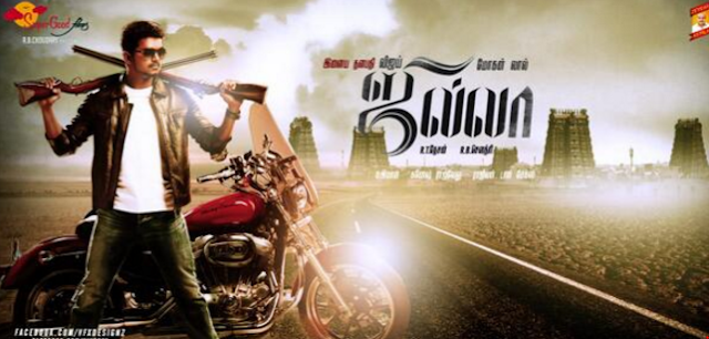 Jilla (2014): Jingunamani Jingunamani Song and Lyrics | Vijay
