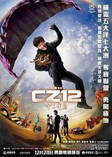 Sinopsis Film Chinese Zodiac (2012)