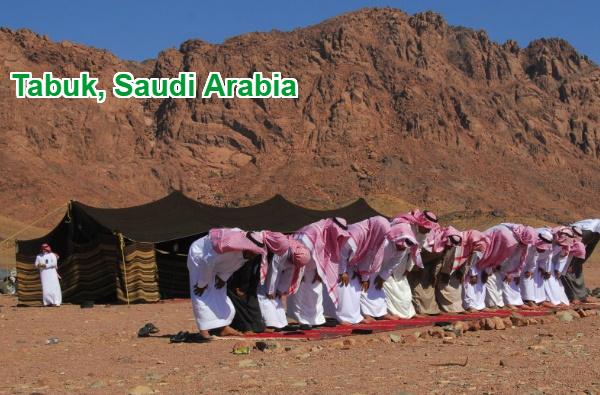 world's oldest human bone saudi arabia