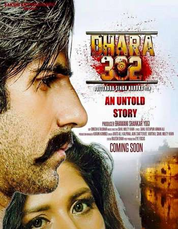 Poster Of Dhara 302 2016 Hindi 700MB pDVD Xvid Free Download Watch Online