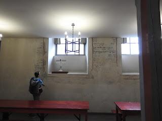 קירות בית הכנסת קופה